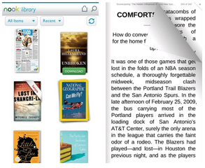 Barnes Noble Android Application