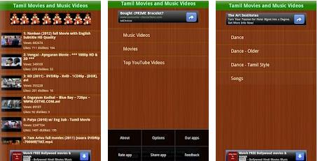 free tamil movies videos android app