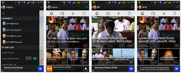 News India Live android app