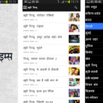 Navbharat times hindi news app