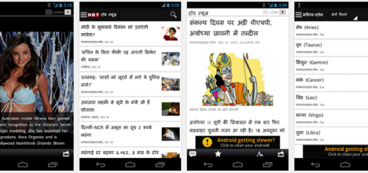Hindi news navbharat times app